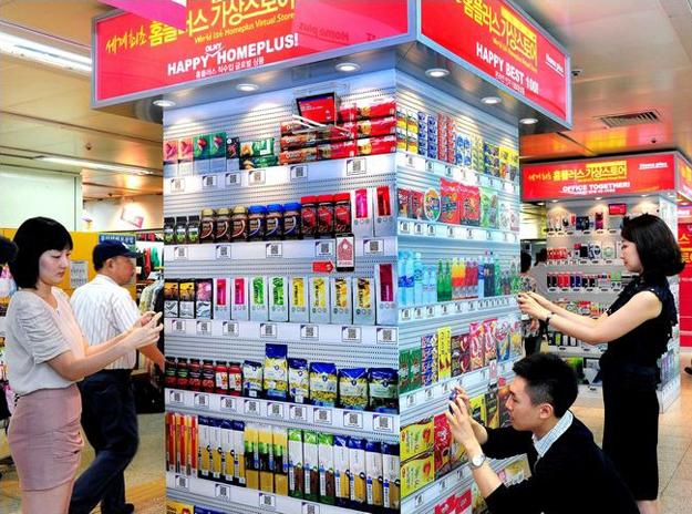 Tesco Virtual Shopping